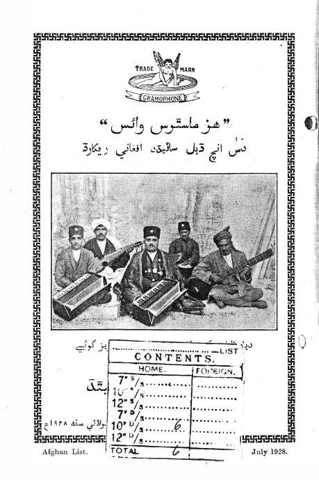 The Gramophone Company Ltd.'s Afghanistan Catalogue July, 1928