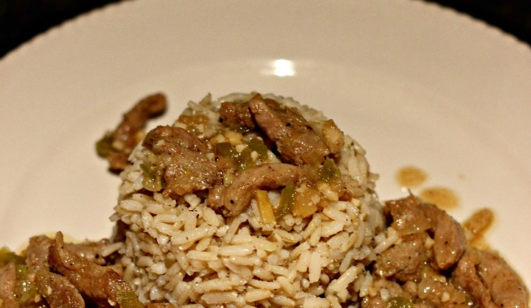Sauteed Ginger Garlic Pork Recipe