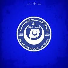 , وزارة الرياضة ولاية الخرطوم تستعد للاعلان عن لجنة تسيير لنادي الهلال, اخبار السودان الان من كل المصادر