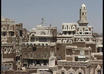 Lamenta la UNESCO destrucción del casco antiguo de capital yemenita 7