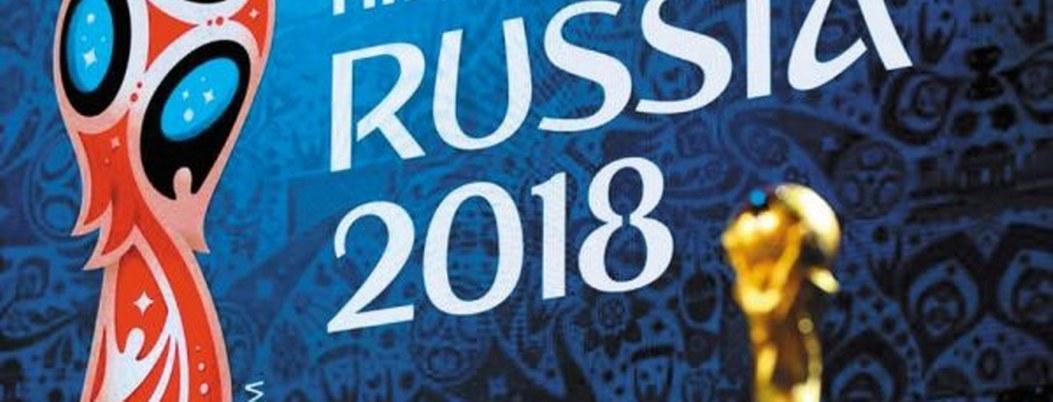 Alerta Profeco a los aficionados sobre sus compras para el Mundial