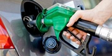 Diferencia de precios entre gasolina mexicana y la de EU 9