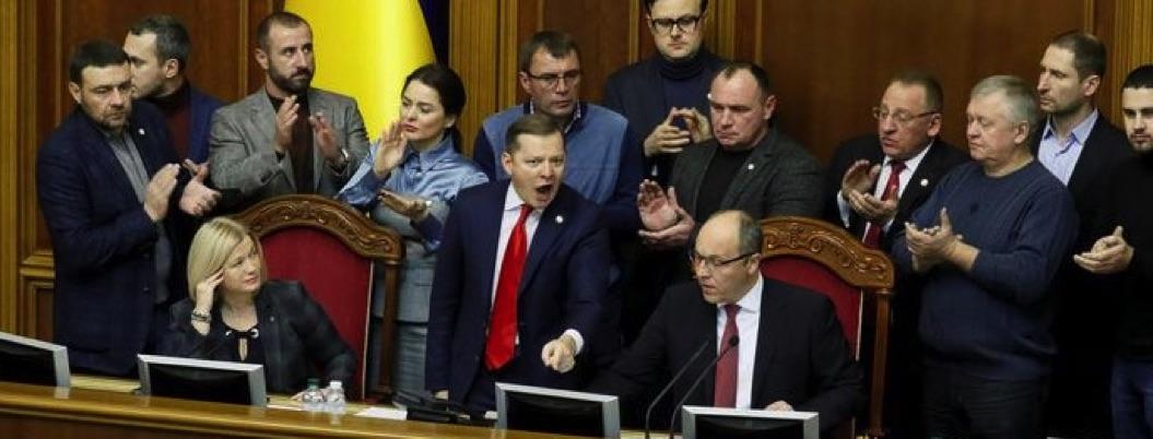Ucrania decreta ley marcial por incidente naval con Rusia