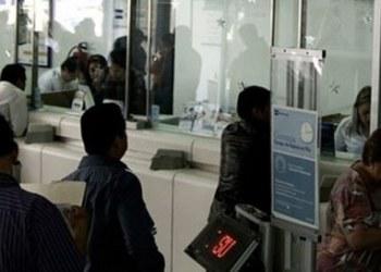 Bancos de México cierran sus puertas hasta el lunes 19 2