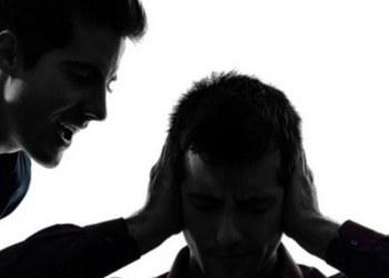 Necesario comprender síntomas de esquizofrenia para mejorar tratamiento 1