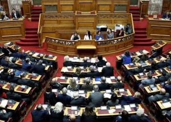 Diputados ratifican nombre de Macedonia tras 28 años en pleito 1
