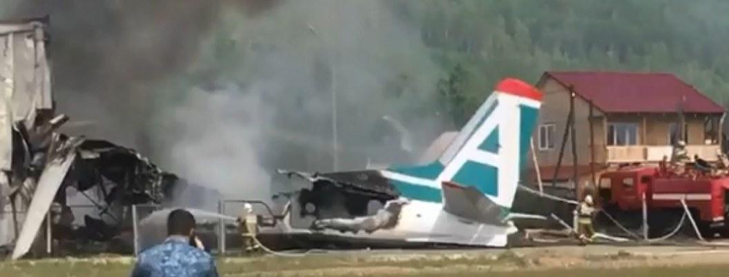 Aterrizaje de emergencia en Rusia deja dos muertos y 22 heridos