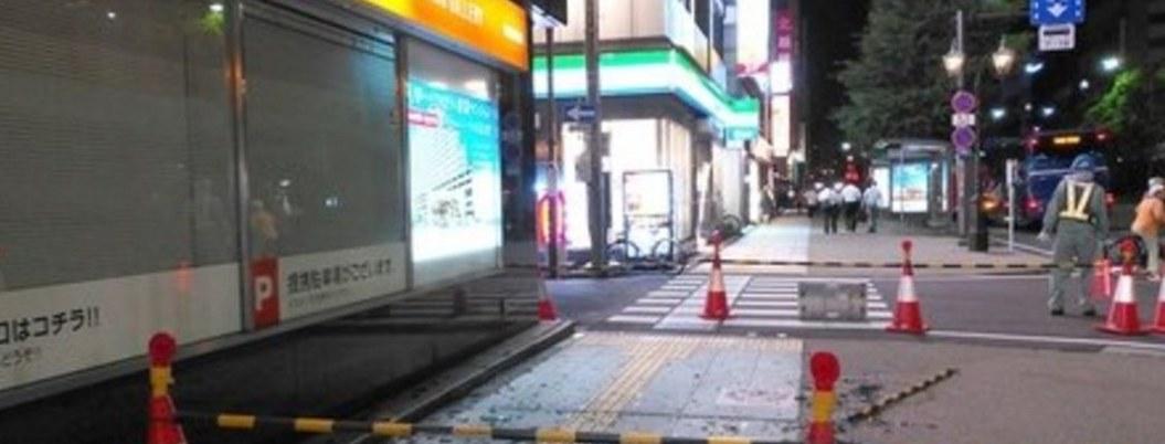 Reanudan servicios de transporte tras fuerte sismo en Japón