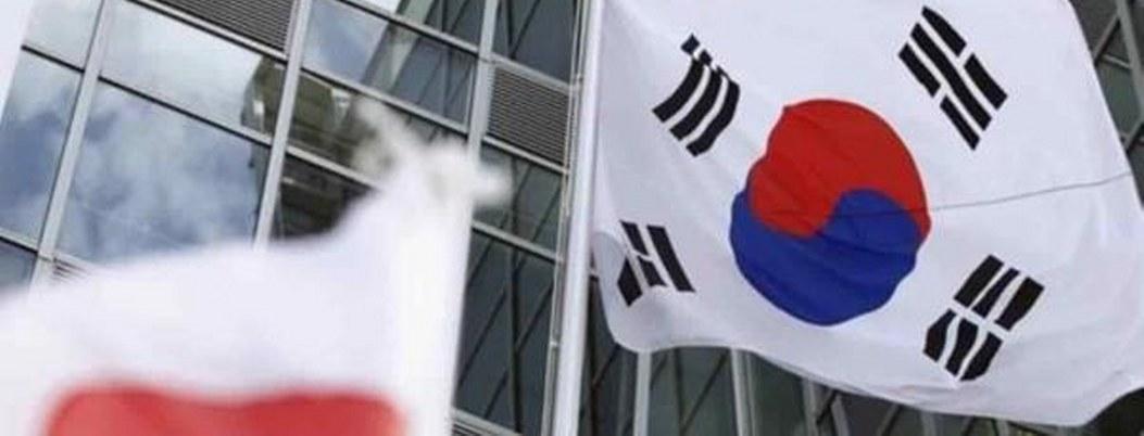 Japón eliminará a Corea del Sur de la lista de trato preferencial