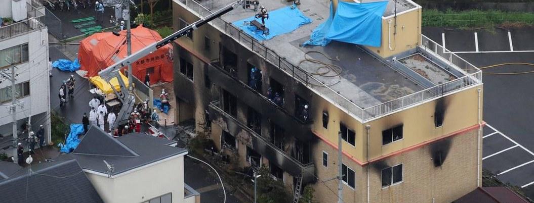 Suman 33 muertos por incendio en estudios de animación Kyoto, Japón