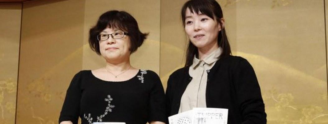 Escritoras japonesas vencen el machismo del premio literario Naoki