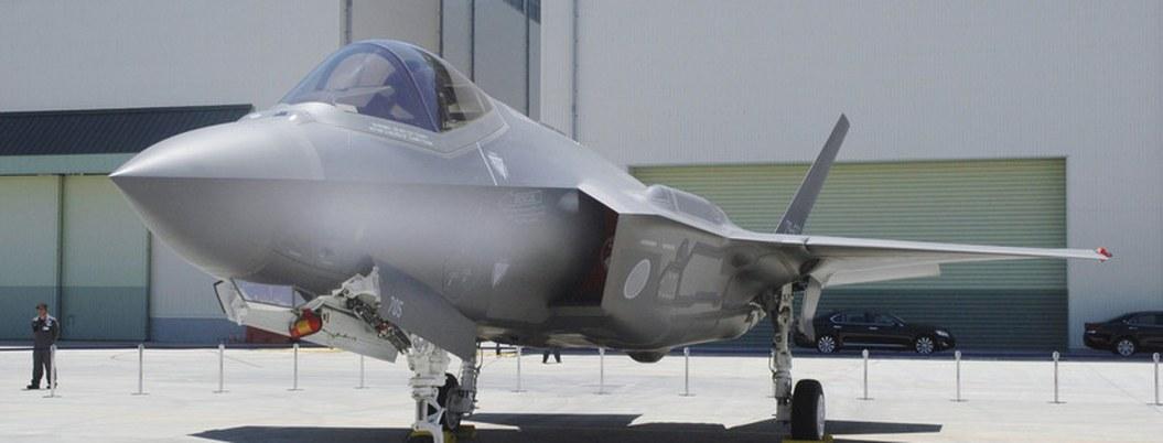 Fuerza Aérea de Japón reanuda vuelos de cazas F-35A tras fatal accidente