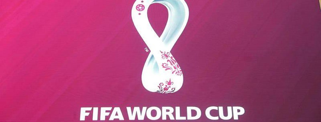Este será el logo oficial para mundial de Qatar 2022