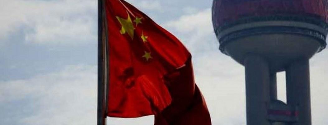 Economía china registró en 2019 el peor resultado en 30 años