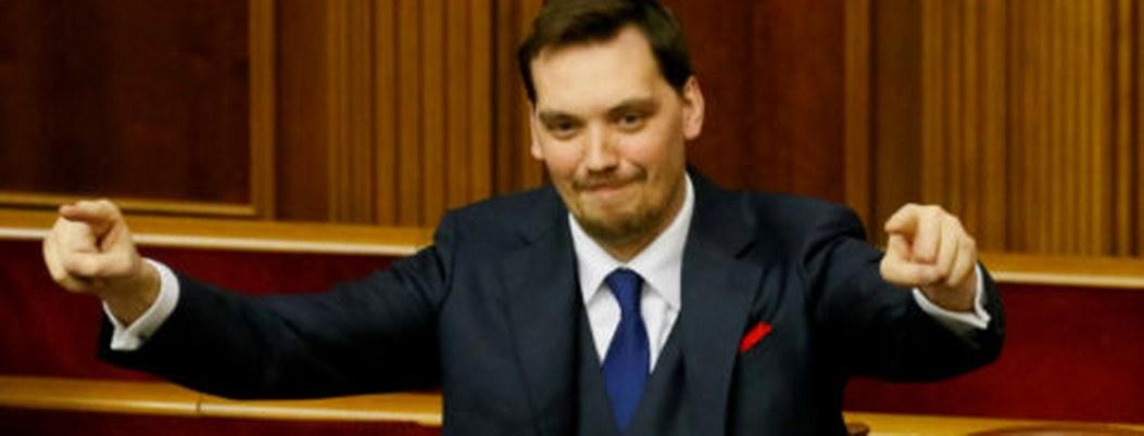 Renuncia primer ministro de Ucrania tras difundirse grabación
