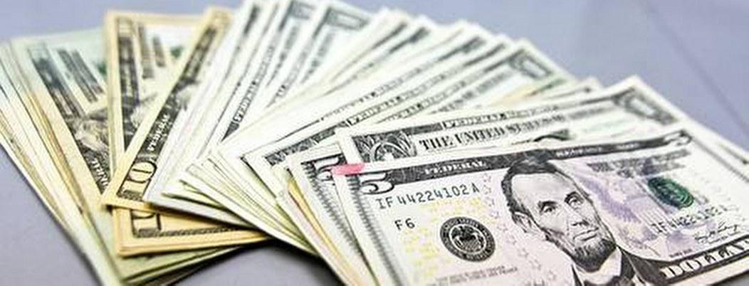 Dólar en nuevo máximo histórico, se vende en 25.68 pesos en bancos