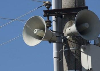 CDMX hará prueba de audio de altavoces este domingo 11 de abril 7