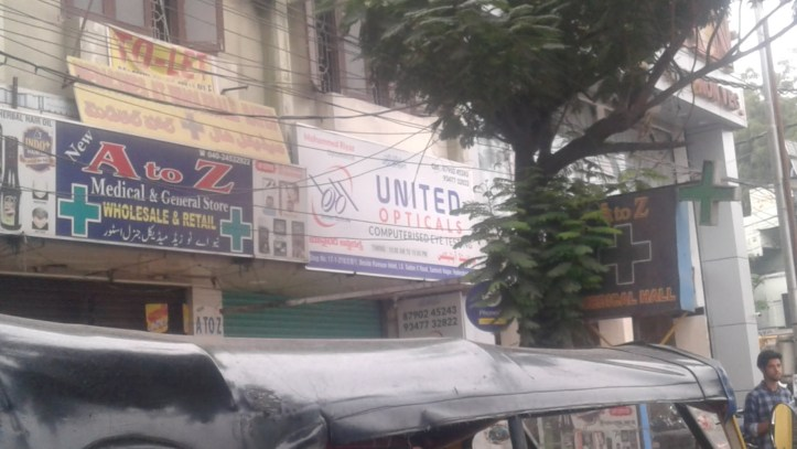 United Opticals, Santosh nagar X road