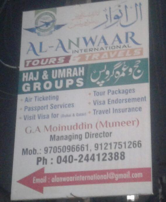 Al Anwaar International Tours and travels saidabad hyderabad