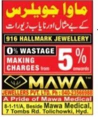Mawa jewellers pvt ltd tolichowki hyderabad jewellers