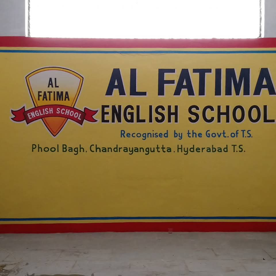 Al Fatima English School Naseeb Nagar Hyderabad Schools