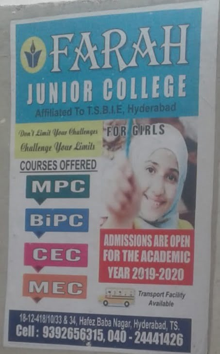Farah Junior College Baba Nagar Hyderabad Colleges