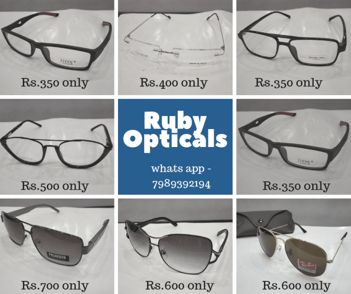 Ruby Opticals, King Kothi, Hyderabad Opticals