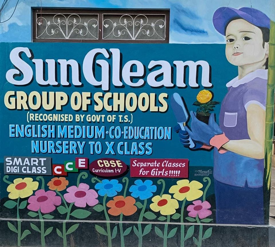 sun gleam group of schools naseeb nagar, phool bagh, shivaji nagar chandrayangutta hyderabad