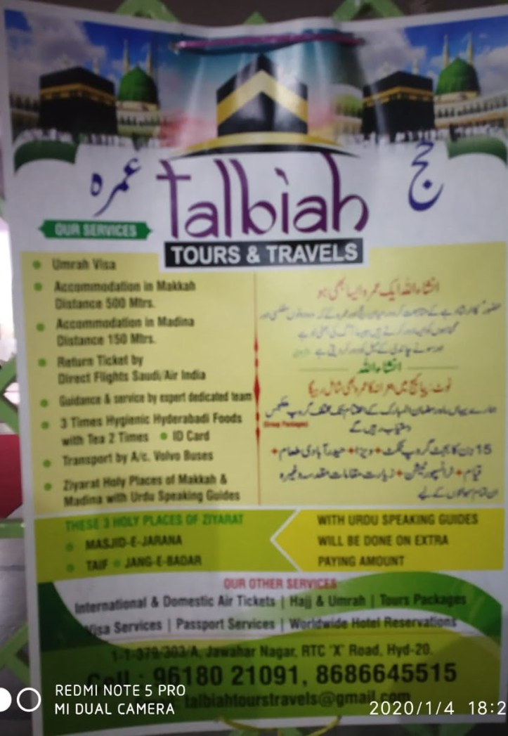 talbiah tours and travels rtc x road hyderabad travels