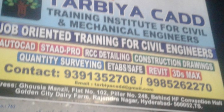 Tarbiya Cadd Training Institute Rajendra Nagar