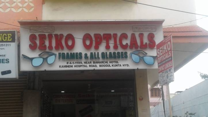Seiko Opticals Boggul Kunta Hyderabad opticals