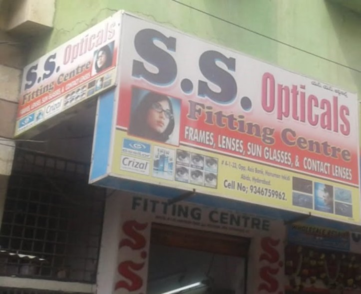 SS Opticals Fitting Centre Hanuman Tekdi Hyderabad Opticals