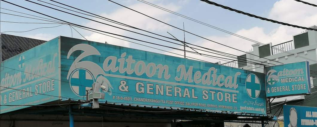 Zaitoon Medical and General Store Chandrayangutta Balapur Road