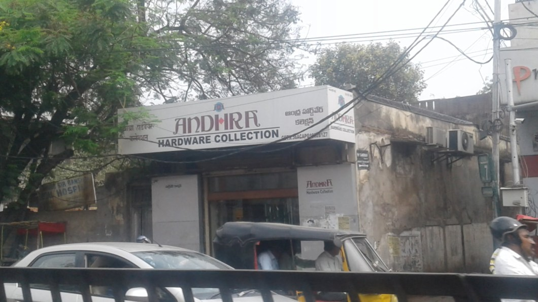 Andhra Hardware Collection