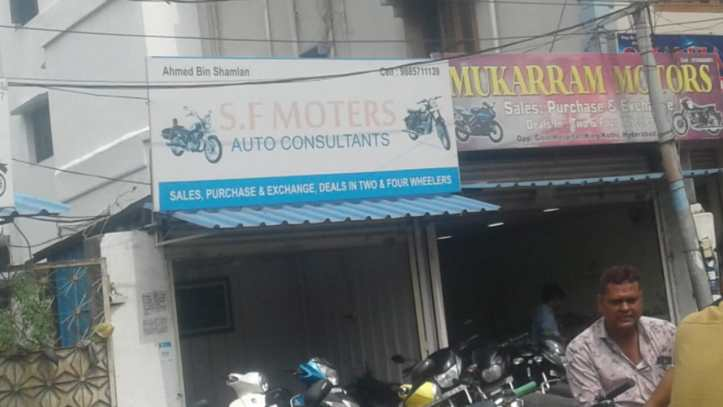 Mukarram Motors and S.F Motors King Koti Hyderabad