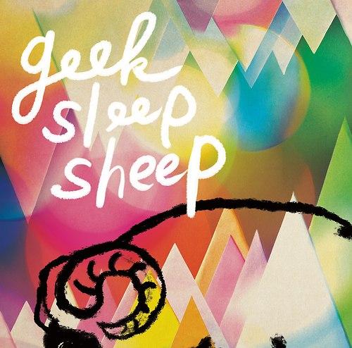 geek sleep sheep - hitsuji album cover