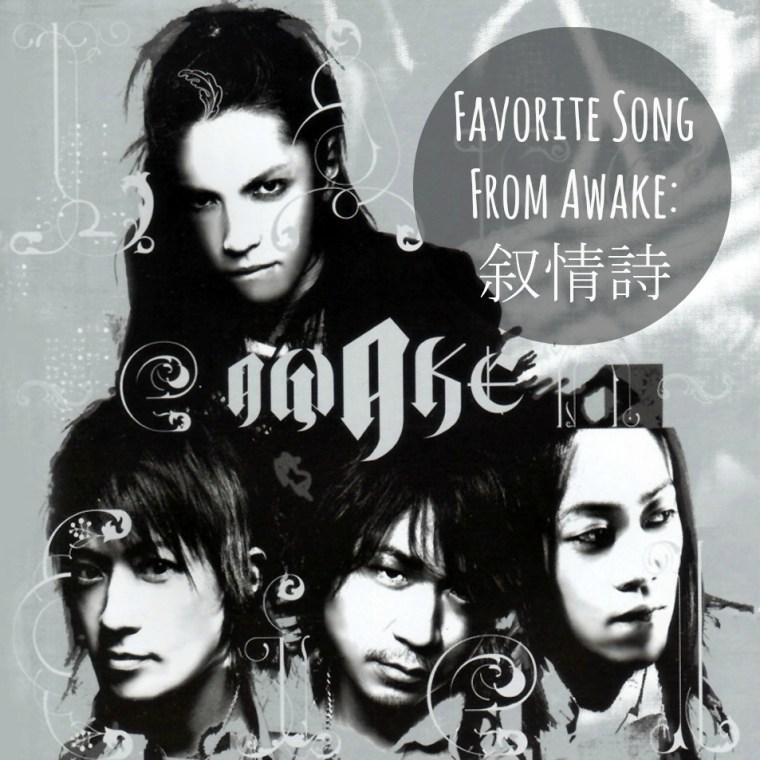 fav.song from awake: jojoushi