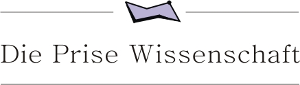 logo Wissenschaft