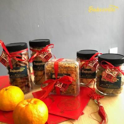 CNY Cookies Set