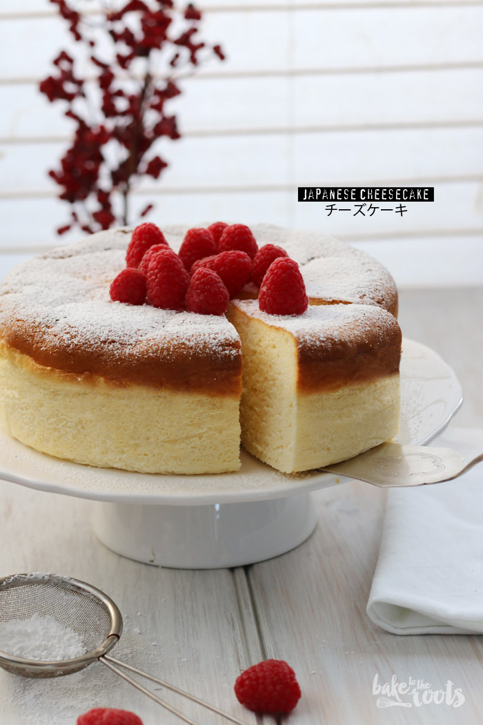 Pleasing Japanese Cheesecake Aka Cotton Cheesecake Aka Birthday Cards Printable Benkemecafe Filternl