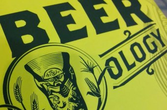 Beerology and Ancient Craft Brewing