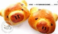 Piggy buns (560x328) (200x117)