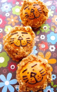 pork floss bun lion bread
