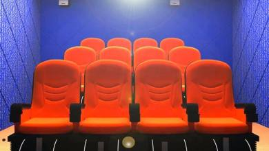 Photo of Cinema Culture in Nigeria