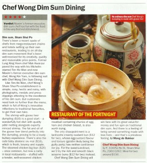 Time Out - Issue 126 - Chef Wong Dim Sum Dining Review