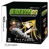 Ginga Tetsudou 999 DS [Premium Box]