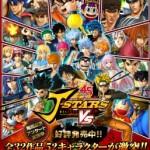 J-Stars Victory Vs Anison Sound Edition
