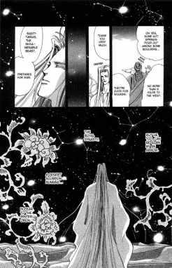 basara_manga_009