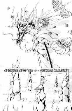 basara_manga_013