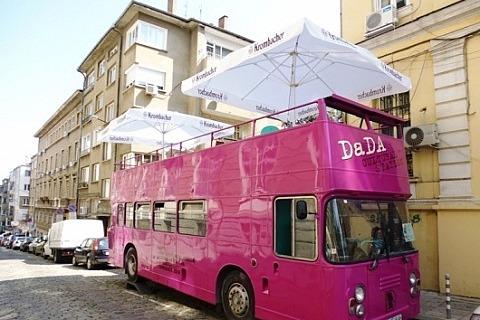 11.1410309680.dada-cultural-station